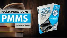 Polícia Militar do Mato Grosso do Sul - Soldado