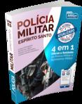Polícia Militar do Espírito Santos - Oficial e Soldado de Polícia e Bombeiro Militar