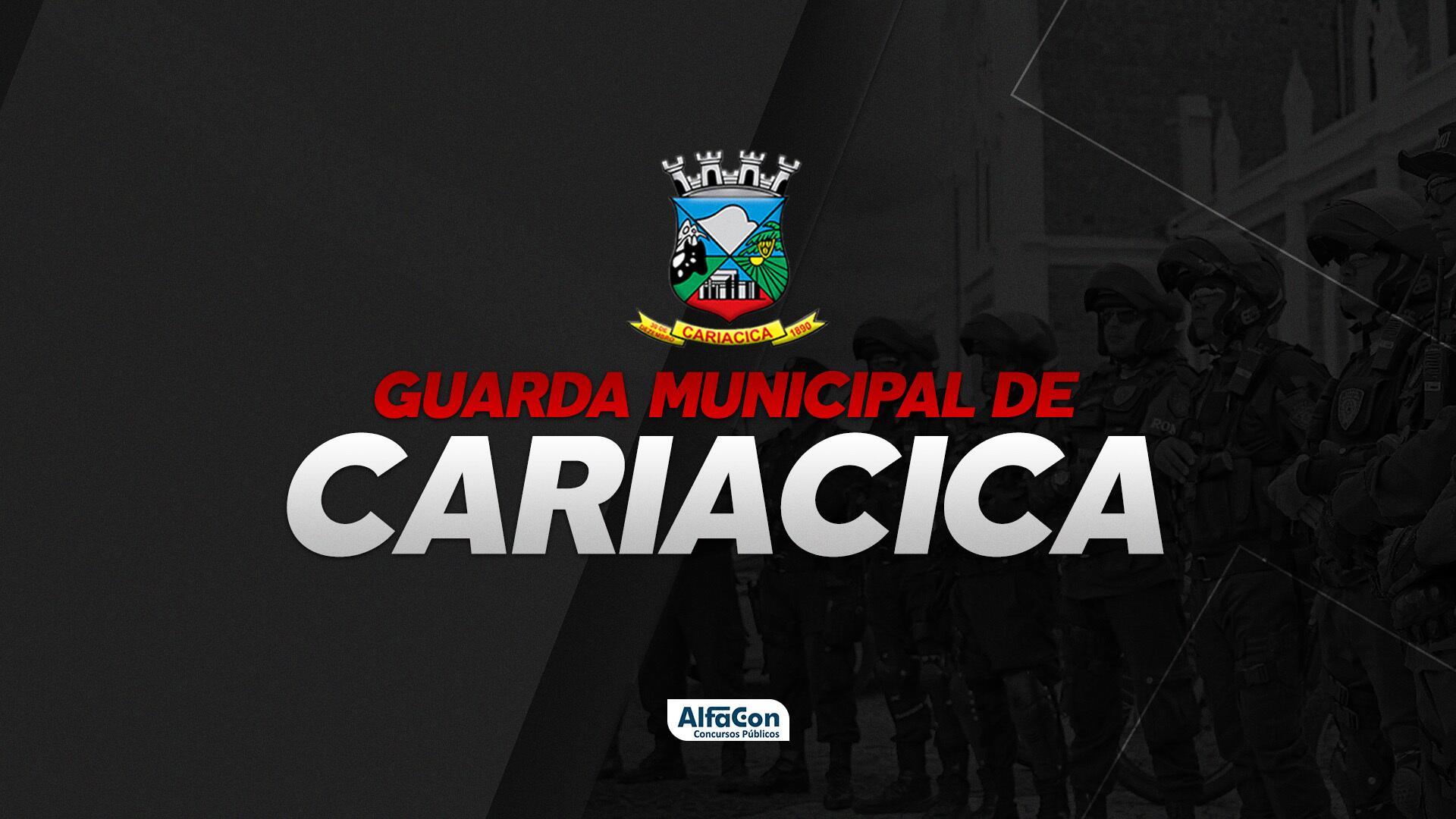 Guarda Municipal I da Prefeitura de Cariacica - ES